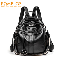 POMELOS Fashion Backpack Women New Arrivals Designer High Quality PU Leather Travel Rucksack Female Woman Bagpack