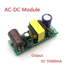 AC-DC 5V 600mA 3W Precision Buck Converter AC 220v to 5v DC step down Transformer power sup
