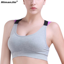 High Quality Women Sports Bra Top Tank For Running Gym Quick-drying Breathable Seamless Fitness Sport Shirt Woman Yoga Vest Bras