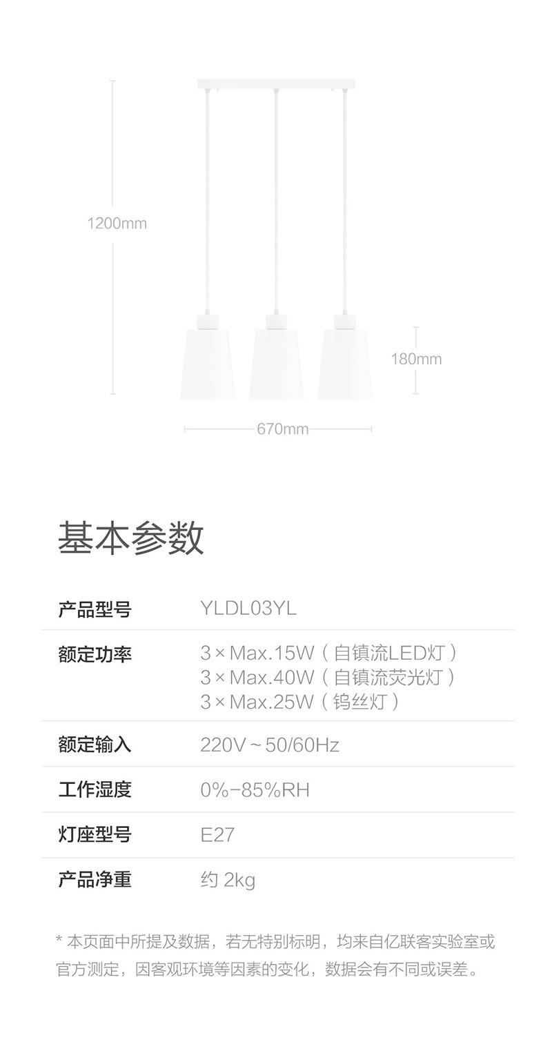 Xiaomi Original Yeelight Moonlight Chandelier Lamp Minimalist style, good atmosphere light, metal lamp body, rapid cooling (4)