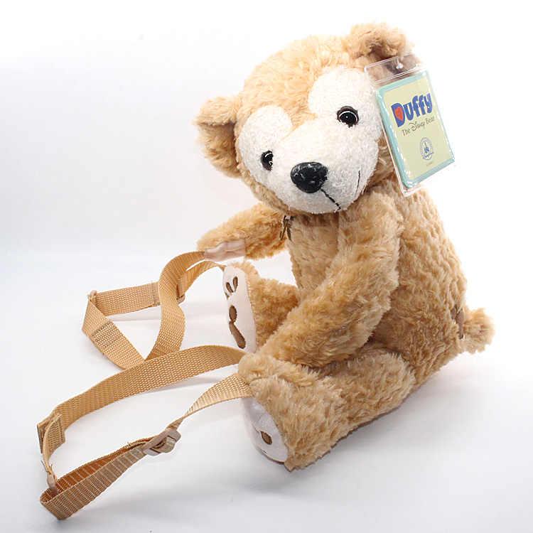 Japonya Duffy Ayı peluş oyuncak Çanta Duffy Ayı Arkadaşlar Stellalou Peluş Sırt Çantası Çocuklar Karikatür Uzun Kulak Tavşan okul çantası Çocuk Hediye