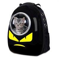 Monsters Nhỏ Pet Backpack Carrier Mèo Túi Du Lịch Vai Con Chó Puppy Di Động Máy Bay Tàu Sân Bay Car Seat Tote Lồng Không Gian Capsule
