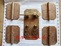 Chinese antique furniture carved bookcase copper fittings top cabinet hinge + 1pcs handle 4pcs