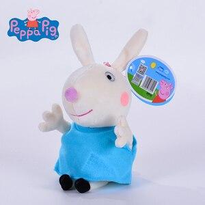Image 3 - 8 teile/los 19CM Echte Peppa schwein Klassenkameraden Hohe Qualität heißer verkauf plüsch schwein spielzeug Für kinder cartoon puppe geschenk