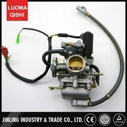 300CC Vergaser Fit Für ITALIKA Roller ATV Jinling 300cc teile EWG JLA-925E JLA-931E Motor JL1P73MN *** Quad Bike