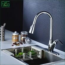 Flg смеситель для кухни все вокруг повернуть поворотный 2-Функция воды на выходе бортике одно отверстие с 3 отверстие крышки пластины ВОДЫ t