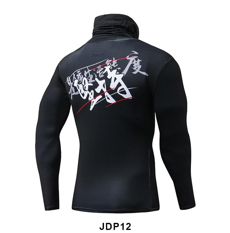 JDP08-12_06