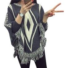 Женские свитера, свитер с бахромой, Женская свободная вязаная накидка с рукавом «летучая мышь», европейские и американские пуловеры, Vestidos MMY17151