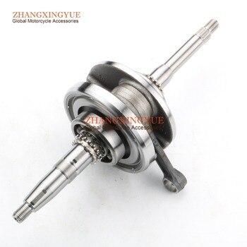 High quality crankshaft for RICH MOTORS Silver 125 4T GY6 125cc 150cc 152QMI 157QMJ
