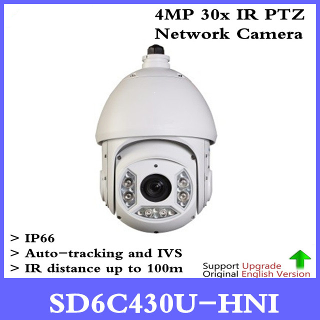DH SD6C430U-HNI 4MP Full HD 30X IR PTZ Network Camera IP66 Security Camera without Logo SD6C430U-HNI free DHL shipping dahua ip camera 4mp full hd 30x h 265 network ir ptz dome camera with poe ip66 without logo sd59430u hni page 4