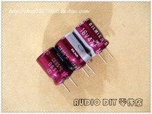 30 ШТ. ELNA фиолетовый красный халат SILMIC II от имени 47 мкФ/16 В аудио электролитический конденсатор (8*12 в origl пакет) бесплатная доставка
