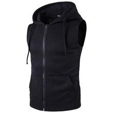 New Sweatshirt Autumn Mens Hooded Zipper Pocket Men Vest Solid Color Sleeveless Hoodie Streetwear Hip Hop