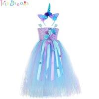Pageant Flower Girl Tutu Dress Customized Princess Baby Girl Mermaid Birthday Party Dresses Child Under the sea Costume
