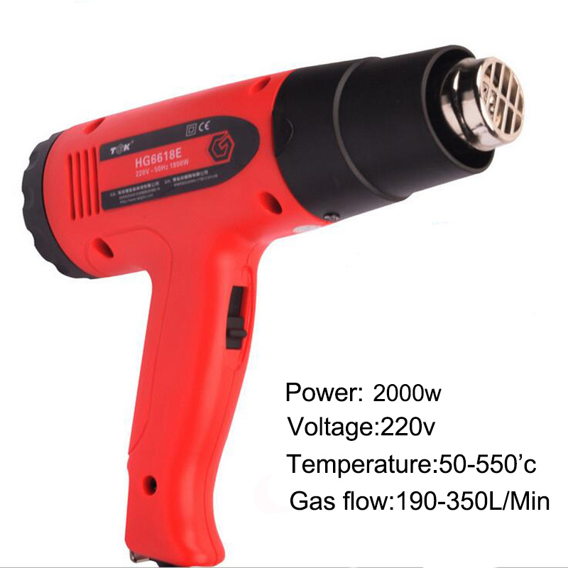 TGK film roasted gun Germany to high HG8720E industrial hot air duct temperature hot air gun 2000W digital hot air gun frommer s® germany 2000