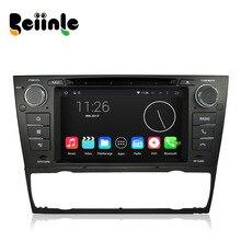 Beiinle  Android 4.4.4 for BMW E90 E91 E92 E93 Car 2 Din 1024*600 QUAD CORE  DVD GPS Radio Stereo Navigator