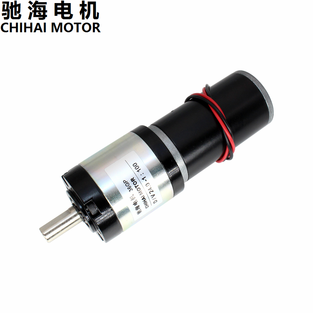 цена на ChiHai Motor CHP-36GP-3162DC Planetary Gear Motor 8mm Shaft Diameter DC24.0V 12.0V