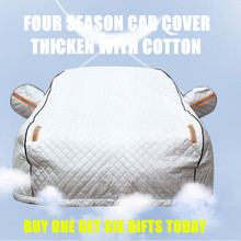 ATL Automobile exterior winter protection car cover,Thicken filling cotton,waterproof,cold-proof,snow defence CY55