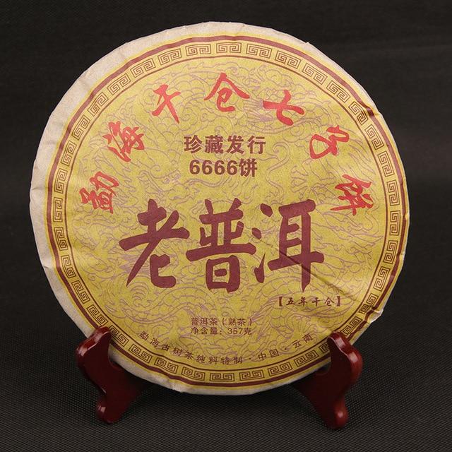 357g China Yunnan 2009 Matérias-primas Mais Antiga Puerh Maduro Chá Puer Para Baixo Três Altas Desintoxicação Beleza Alimento Verde
