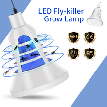 LED Mosquito Killer Grow Light E27 220V Fly Insect Lamp For Plants 110V USB Bulbs Seedling Anti 5V