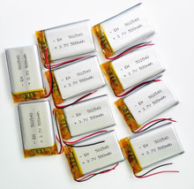 wholesale 10 pcs 3.7V 500mAh 502540 Lithium Polymer Li-Po ion Rechargeable Battery For Mp3 MP4 MP5 GPS PSP Vedio Game toys