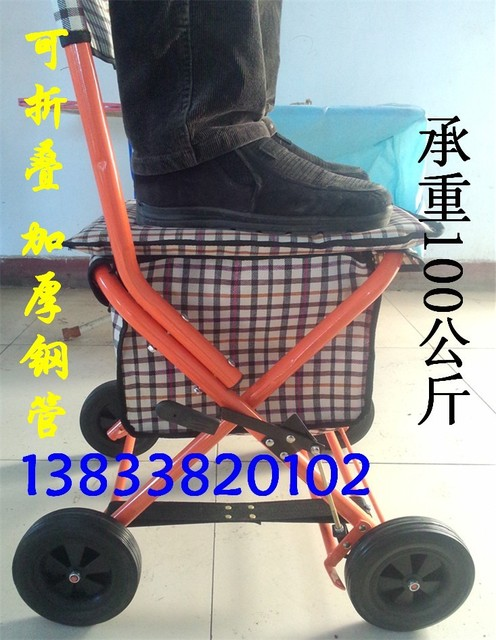 Walker Elderly Elderly Cart Grocery Shopping Trolley Pulley Wheel Scooter  With Folding Chairs To Sit