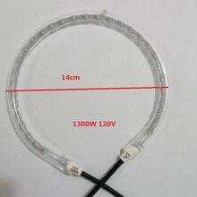 Diametro 14 cm 1 cm tubo Alogena Parti Forno Rotonda Tubo di riscaldamento 110 v 120 v 1300 w