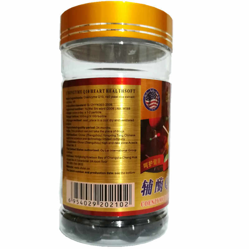 Coenzyme Q10 สุขภาพหัวใจ soft caps 500 mg * 100 pcs Anti - oxidation, Heart Care, anti - aging, จัดส่งฟรี