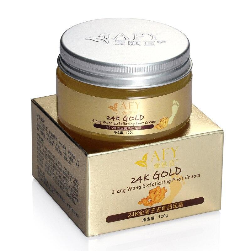 AFY 24K Gold Ginger Exfoliating Scrub Exfoliating Foot Cream antiperspirant promotes metabolism Whitening Moisturizing