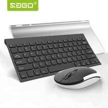 Высокое качество оригинальный саго 2.4 г мыши металла мультимедийная клавиатура Беспроводной клавиатура и мышь комбо для офиса ноутбуки настольных компьютеров PC