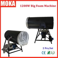 2 Pcs/lot 1200w stage foam machine dj party bubble foam machine power control for disco dance hall private club party 220v