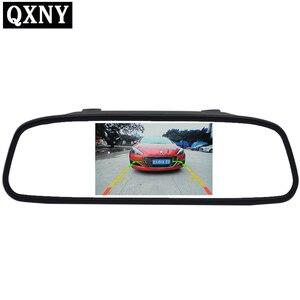 Image 1 - شاشة 4.3 بوصة TFT LCD شاشة ملونة وقوف السيارات الخلفية مرآة HD رصد السيارة لكاميرا الرؤية الخلفية للرؤية الليلية عكس