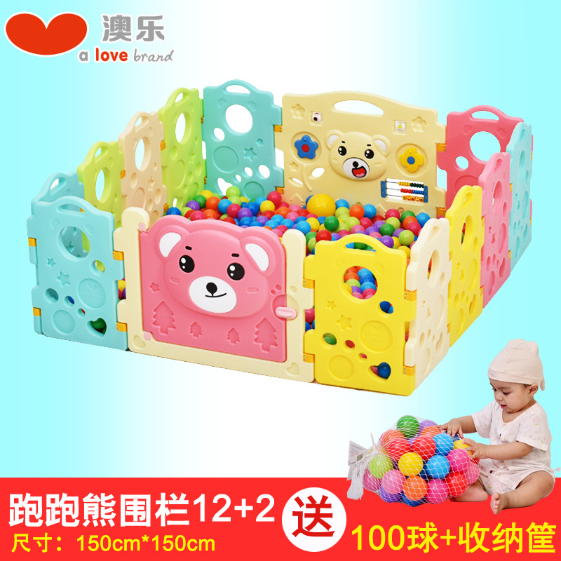 Baby Playpens Children Kids Place Fence Kids Activity Gear Environmental Protection Barrier Game Fence EP Safety Play Yard