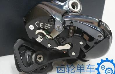 Shimano Ultegra Di2 RD-6870 Rear Derailleur 11-speed Black