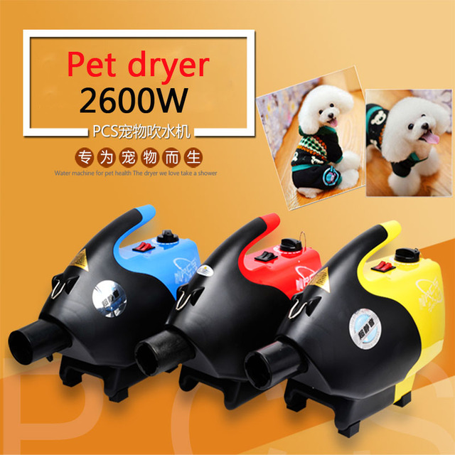 2016 NEW 2600W Infinitely variable Low noise Anion Technology Pet hair dryer Dog blower blowing machine