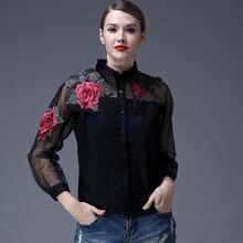 Plus Size Women Blouse 2016 Autumn Long Sleeve Women Tops Organza Embroidery Shirt Blouse Women Clothing Camisa Feminina S-150