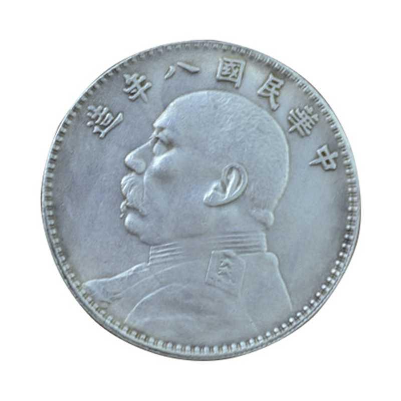 Серебряный доллар Китая, Юань дату Серебряный доллар, коллекция древних копии монет, кино подставки для домашнего декора
