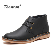 Leather Boots Breathable Ankle Boots Men Comfortable Work Safety Shoes Spring Summer British Style Shoes