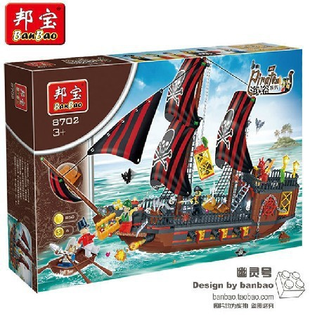 Model building kits compatible with lego pirates ship Ghost 3D blocks Educational model building toys hobbies