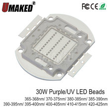 30W High Power LED beads COB Diode LED chips purple/UV for led bulb lights DIY free shiping(China)