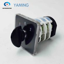 3 Phase Change Over Switch 32A 3 Poles 3 Posisi Manual Transfer Selector On-Off-On Rotary Cam switch YMZ12-32D0723.3(China)