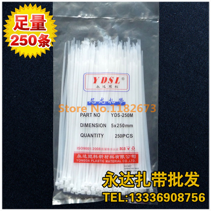 250PCS/lot 5*250mm (Actual width: 3.3 mm ) Nylon Plastic Cable Ties Zip Fasten Wire Wrap Strap Free shipping