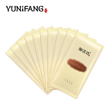 face care YUNIFANG Black Tea Eye Mask 8g*10pairs anti-aging anti-wrinkle moisturizing