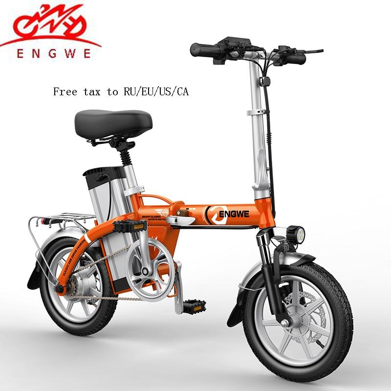 14inch Aluminum Folding Electric Bike 48V25A LG Battery 350W Powerful Motor electric Bicycle Scooter e bike City e bike two seat
