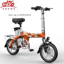 14inch Aluminum Folding Electric Bike 48V25A LG Battery 350W Powerful Motor electric Bicycl