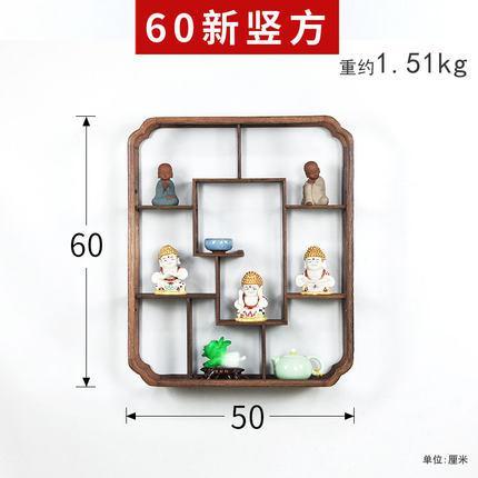 Куриное крыло, дерево, Маленькая Бо, древняя твердая древесина, китайская настенная подвесная стенка, Duobaoge, чайник, полка для чая, полка, антикварная рамка - Цвет: VIP 11