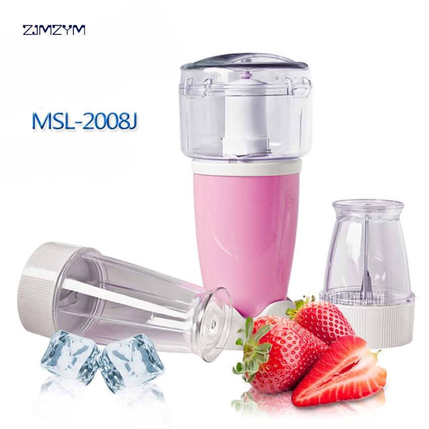 500ml Multifunction Portable Mini Electric Juicer Fruits Vegetables Blender 210W DIY Drinks Maker Juice Extractor MSL 2008J
