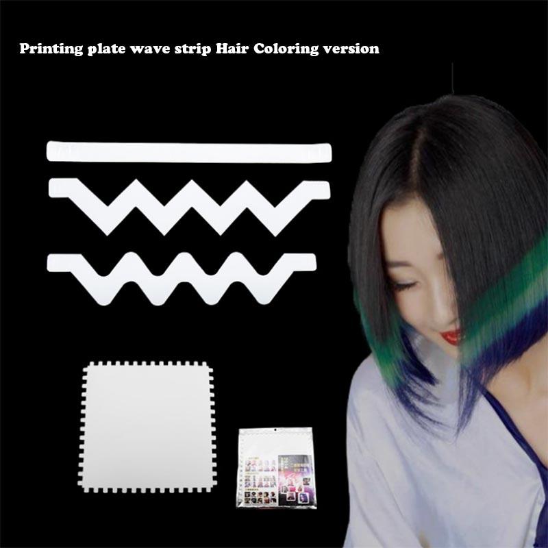 Hot Sale Professional Plastic Salon Hair Dye Printing Plate DIY Wave Strip Hair Color Template Dye Tool