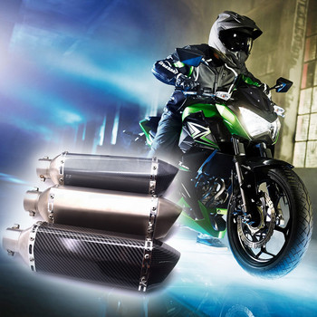 Universal 36 51mm motorcycle modified Akrapovic exhaust pipe muffler for Suzuki TL1000R SV1000S GSXR1300 GSF1200 GSF1250 DL1000