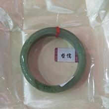Подарок сертификат натуральный Жадеит браслет резной темно-зеленый 54-62 мм Женский браслет ювелирные изделия подарок