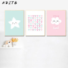 Star Cloud Kwekerij Foto Minimalistische Canvas Kinderen Poster Print Cartoon Wall Art Schilderen Nordic Kids Baby Slaapkamer Decoratie(China)